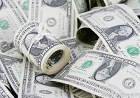 英鎊/美元升至1.3280,市場靜待美國通脹數據