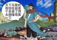 搞笑漫畫:老杜殺光天下醜女,算姻緣發現注孤生!