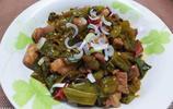 醬香辣椒 可口好吃 下飯 醬尖椒 做法簡單材料少 簡單易做味道好