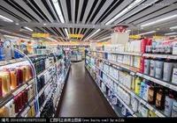看看在超市可以買到哪些好用又便宜的化妝品/護膚品?