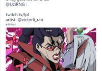 英雄聯盟官方發表情包調侃RNG下路,網友表示UZI的表情太精髓了,如何看?
