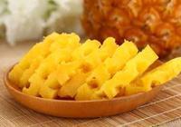 吃菠蘿,別隻會用鹽水泡了,如此做,菠蘿不酸不澀還更好吃