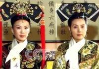 咸豐死後,中國唯一能跟慈禧抗衡的女人,結果卻被慈禧狠壓了一頭