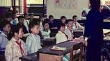 上海記憶1976年 小學校園的童年時光 感受到的都已步入中年了