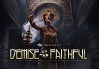 《黎明殺機》新DLC上線:追加全新女殺手和神廟地圖