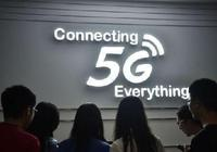 5G建設關鍵時刻!中國三大運營商之間,為何只有電信與華為合作?