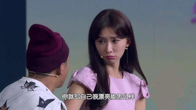 林志玲結婚,收穫祝福滿滿,可女神還記得大明湖畔的宋小寶嗎