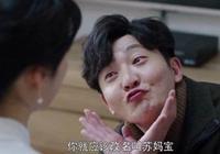 郭京飛領銜娛樂圈演技被低估的八大明星