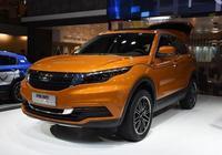 觀致睡醒了?新SUV上市售價15萬起,搭載1.6T發動機!