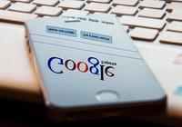 微信做搜索:未來是「微信網」還是「萬維網」?