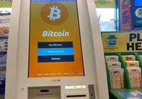 底特律出現大量比特幣 ATM