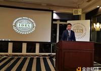 CK區塊鏈集團CEO郭小川:區塊鏈聯盟不斷向前發展 IDEL不會制定終極目標 | 獨家專訪