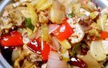 不要羨慕外面賣的麻辣幹鍋雞好吃,按照我教的小竅門一樣好吃