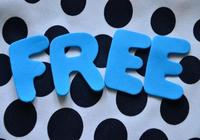 有哪些比較好的、免費的庫存管理軟件?