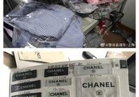 """這些""""正品代購""""LV香奈兒地素都是假的!上海警方偵破全市首例全鏈條製售假冒服飾案"""