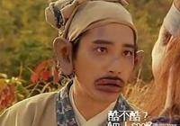 許亞軍和梁朝偉相比誰的演技更好?