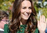 凱特王妃又穿舊衣!綠色格紋裙盡顯優雅,收腰款式完美展現A4腰