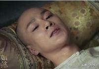 愛新覺羅永璜,乾隆的長子,為何被乾隆厭棄?