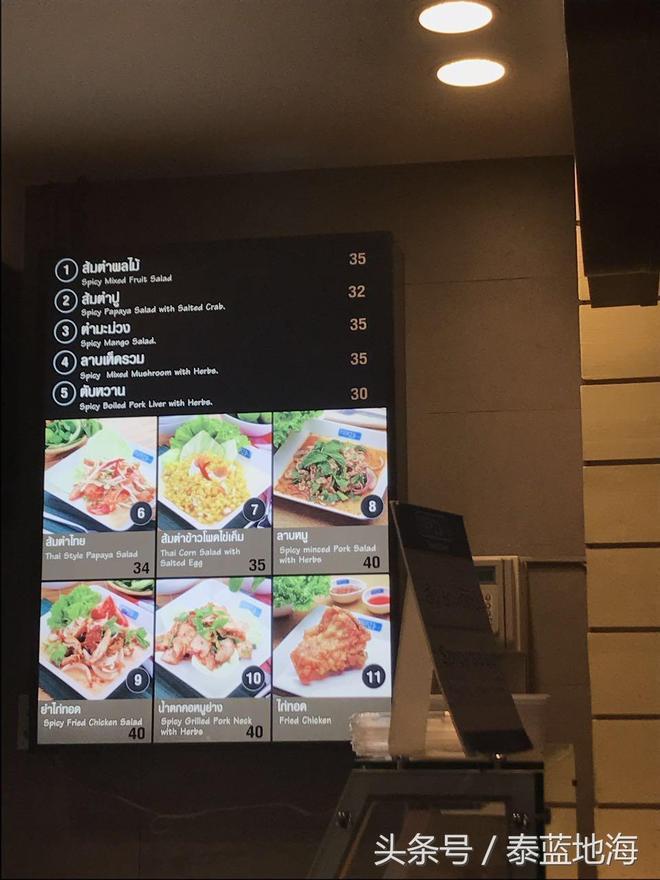 實拍曼谷購物中心內美食 兩個人人均18元吃到走不動也就這裡了