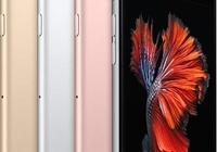 iphone 6s可以換iphone 7嗎?