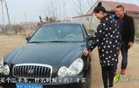 農村小夥買了輛二手車,只花1萬5,專門到小妹面前炫耀下