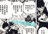 《海賊王》為何要讓路飛帶著二代鬼徹,就是不給索隆?