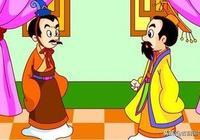 中國古代148個常用典故「上」:一個典故一種智慧,一種生活啟示