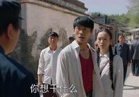 《大江大河》36歲的王凱演繹19歲大學生,為何少年感還能這麼強?