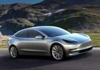 特斯拉Model 3 首批交付,埃隆·馬斯克:未來已來