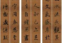 王羲之集字對聯最全面最經典珍藏版
