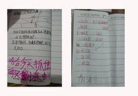高效高分學習流程:陪伴直播第103天-中關村校區