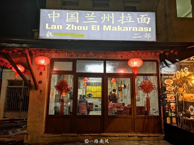 """為了賺中國人的錢,連""""歐洲國家""""土耳其也可以看到中文!"""