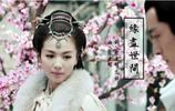 琅琊榜2人物服裝大換血,胡歌劉濤PK黃曉明佟麗婭到底誰更好?