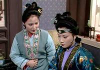 紅樓夢:王熙鳳為何臨死前都不願提拔平兒為姨娘?
