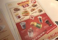 泰國麥當勞咋這麼便宜?不到十元,美食自由組合,真挺划算!