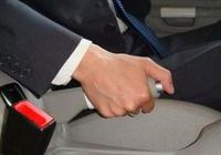 傳統手剎和自動擋汽車如何半坡起步?