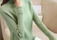 秋冬新款套頭長袖針織衫,簡約大氣,盡顯優雅氣質,多種潮流色系