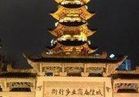 寧波城隍廟