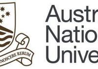 解密澳洲八大之澳大利亞國立大學