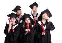大學即將畢業,該如何選擇職業?