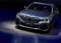 新 BMW 7 系:寶馬的「獨立思考」答卷