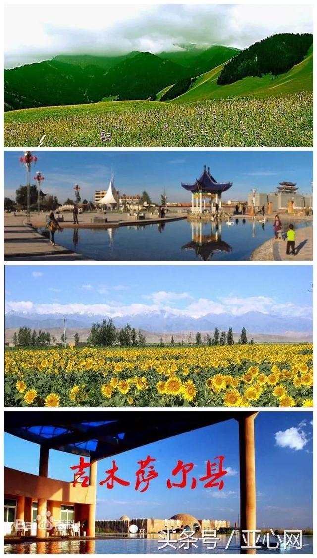 2017全國百強縣市排行榜出爐,新疆這幾個地方上榜!為家鄉驕傲!