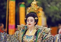 唐朝有三個女人都想當皇帝,一個是武則天,另外兩個下場很慘