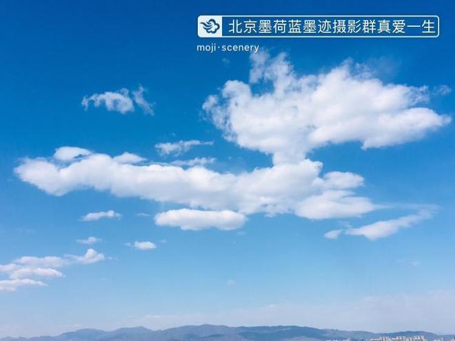 北京開掛!彩雲藍天齊上陣顏值爆表!