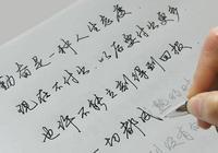這類人在街頭寫字很漂亮,為何成不了書法家?專家給了這樣的解釋