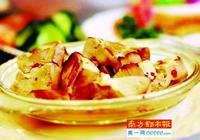 曲阜薰豆腐