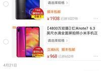 想買一個便宜點一千多的手機?哪些品牌質量好還好用?