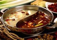 清油火鍋和牛油火鍋的區別