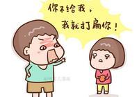 娃在外被欺負,家長別說這3個字,否則孩子往後更容易受欺負