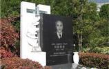 實拍司徒雷登墓地,晚年常望著中國的方向,去世50年後終安葬中國
